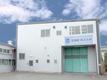 ISK株式会社外観